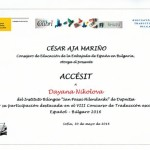 DayanaNikolova-8konkurs_prevod